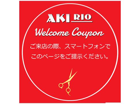 AKIRIO スマートフォン用クーポン