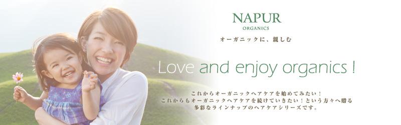 NAPUR ナピュール イメージ